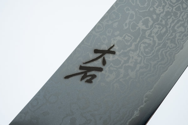 Ohishi VS Damascus Bunka 180mm Octagonal Handle