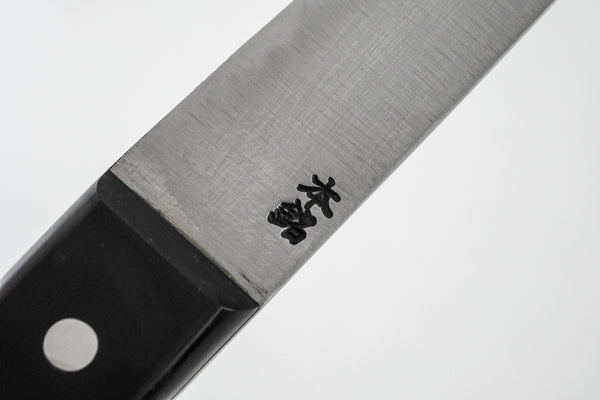 Kogetsu Carbon Honesuki Maru 150mm Pakka Handle (No Bolster)