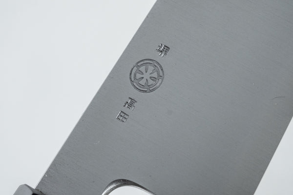 Takada no Hamono White #2 HH Santoku 135mm Ho Wood Handle