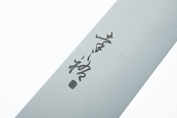 Konosuke White #2 Wa-Sujihiki 270mm Magnolia Handle
