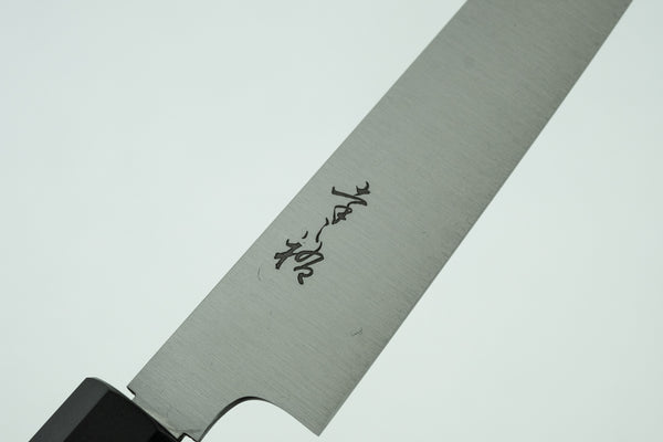 Konosuke Swedish Steel Petty 150mm Magnolia Handle