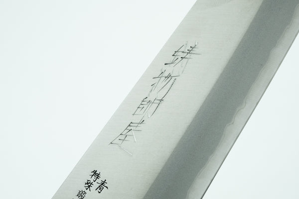 Hitohira Imojiya MZ Blue #2 Stainless Clad Santoku 165mm Pakka Handle