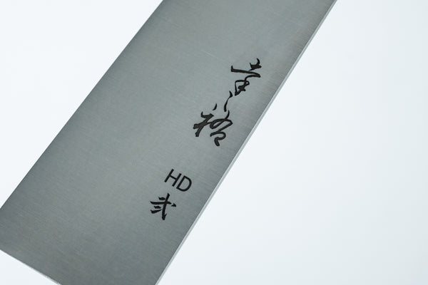 Konosuke HD2 Yo-Santoku 170mm Pakka Handle with Saya
