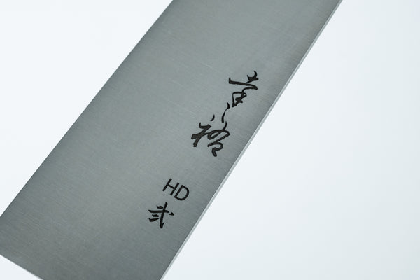 Konosuke HD2 Yo-Santoku 170mm Pakka Handle without Saya