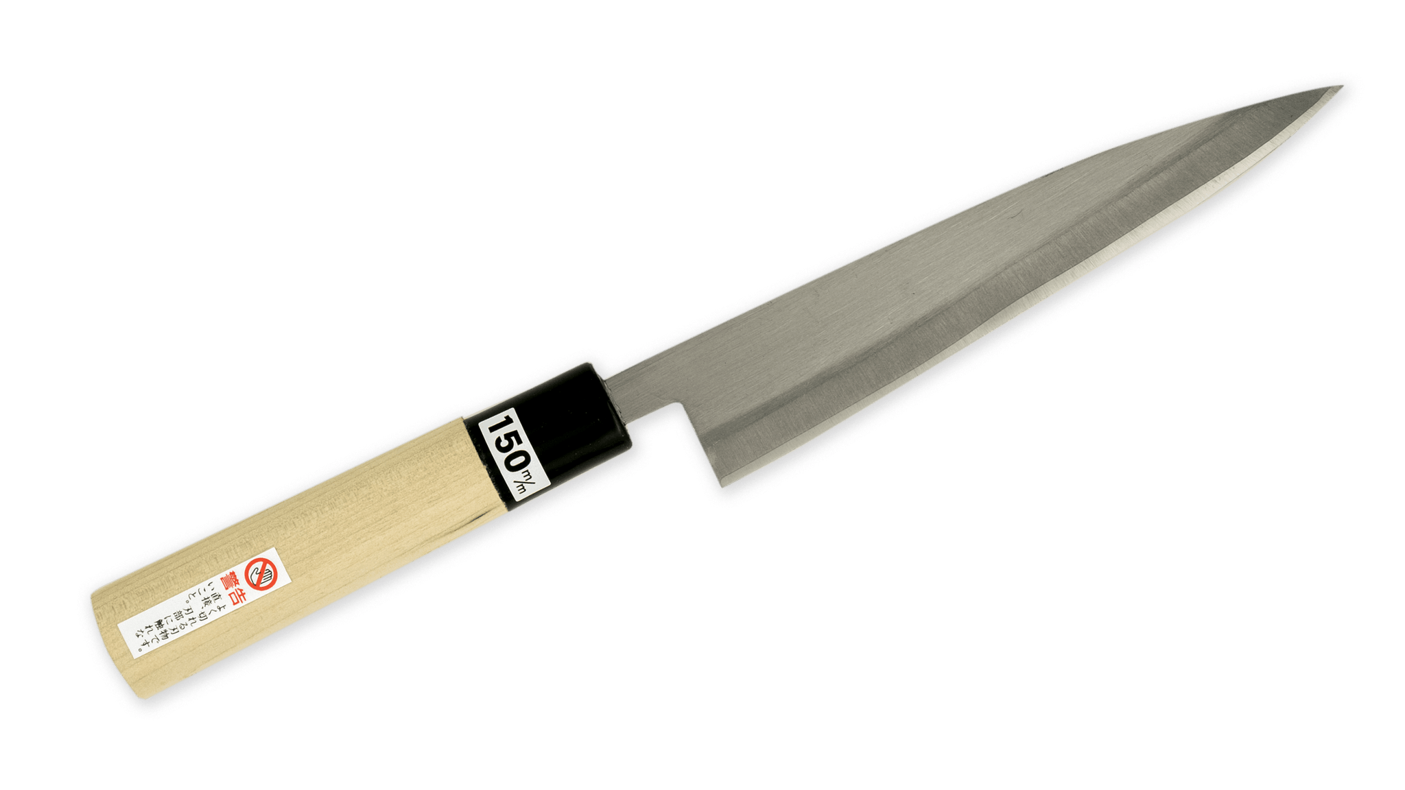 Okeya Migaki Wa-Petty 150mm