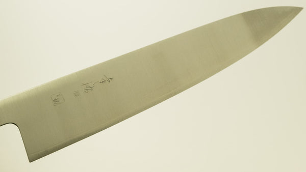 Konosuke GS+ Wa-Gyuto 240mm Khii Chestnut Handle