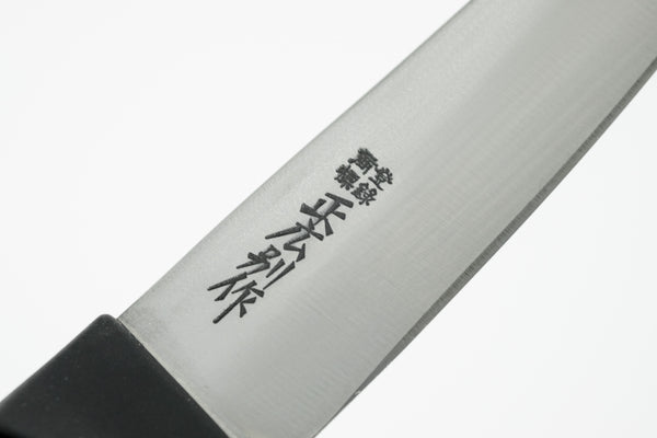 Masahiro Bessaku Honesuki Kaku 150mm Plastic Handle