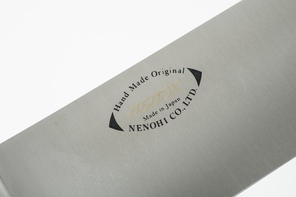 Nenox Custom AB Gyuto 240mm Amber Bone Handle