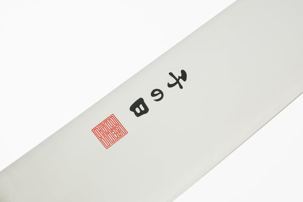 Nenohi Stainless Gyuto 240mm Magnolia Handle