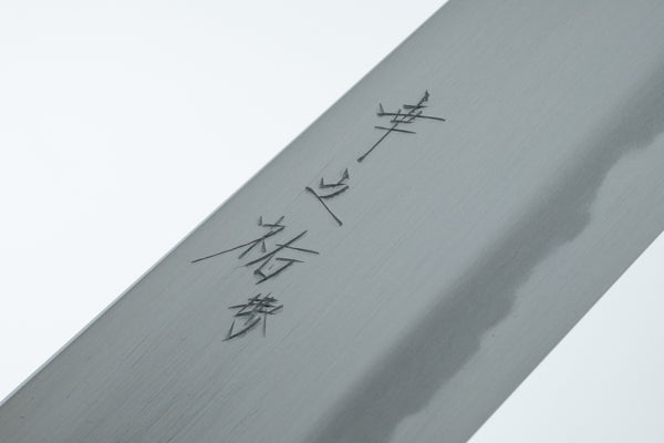 Konosuke FM White #1 Gyuto 240mm Khii Laurel Handle