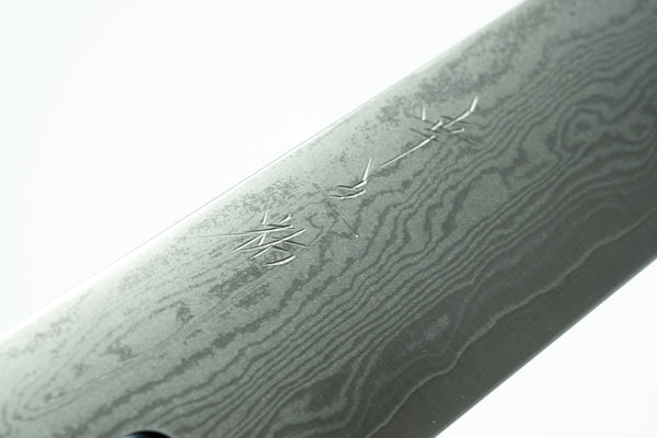 Konosuke Shiraki Custom VG10 Damascus Sujihiki 240mm Magnolia Handle