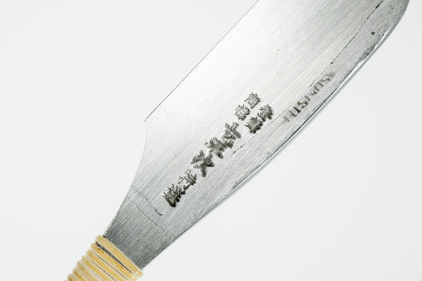 Kiyotaka Kamisori Razor (Rattan Wrapped Handle)