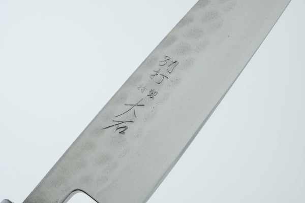 Ohishi SLD Tsuchime Petty 135mm Ebony Handle
