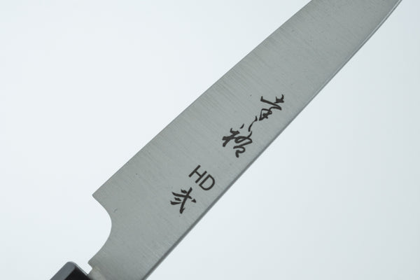 Konosuke HD2 Petty 120mm Ebony Black Horn Handle