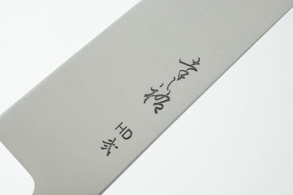Konosuke HD2 Gyuto 210mm Ebony Black Horn Handle