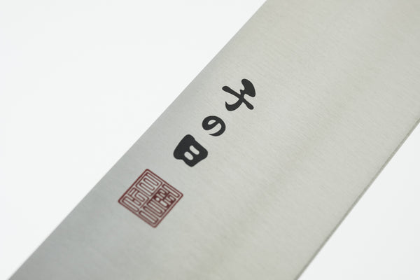 Nenohi Stainless Wa-Kiritsuke Gyuto 270mm Magnolia Handle (Tin 3.4mm)