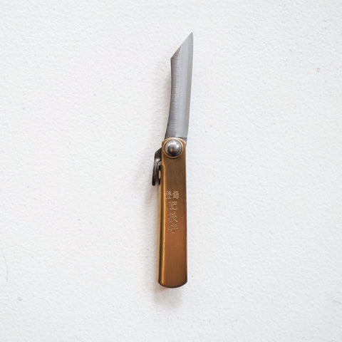 Higonokami Blue Steel Folding Knife Mini Brass Handle