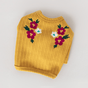 Floral Embroidered Cardigan Mustard - Sir Dogwood
