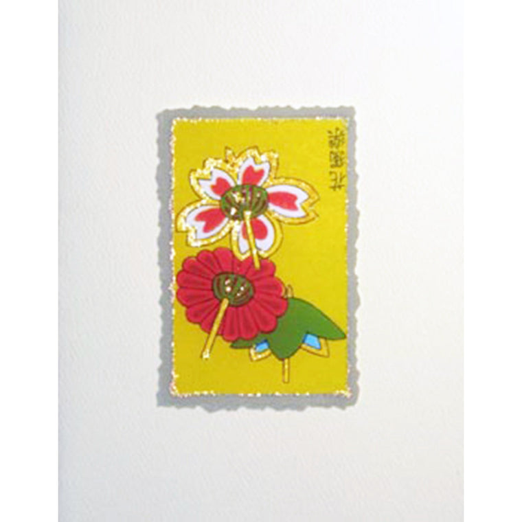 Greeting Card Asian Flowers - Lumia Designs