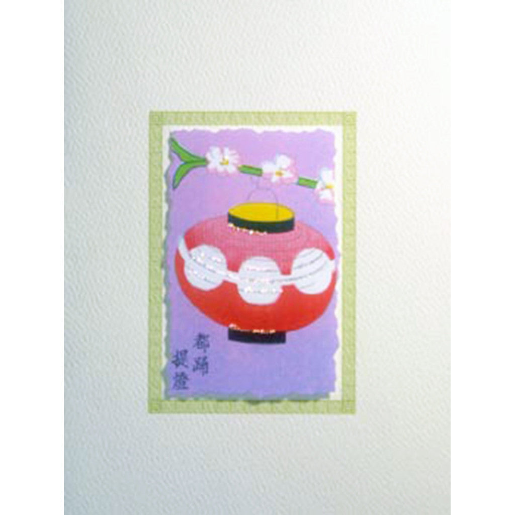 Greeting Card Asian Lantern - Lumia Designs