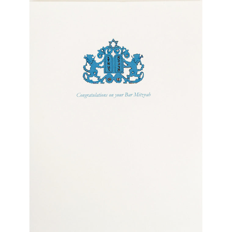 Greeting Card Lions Blue Bar Mitzvah - Lumia Designs