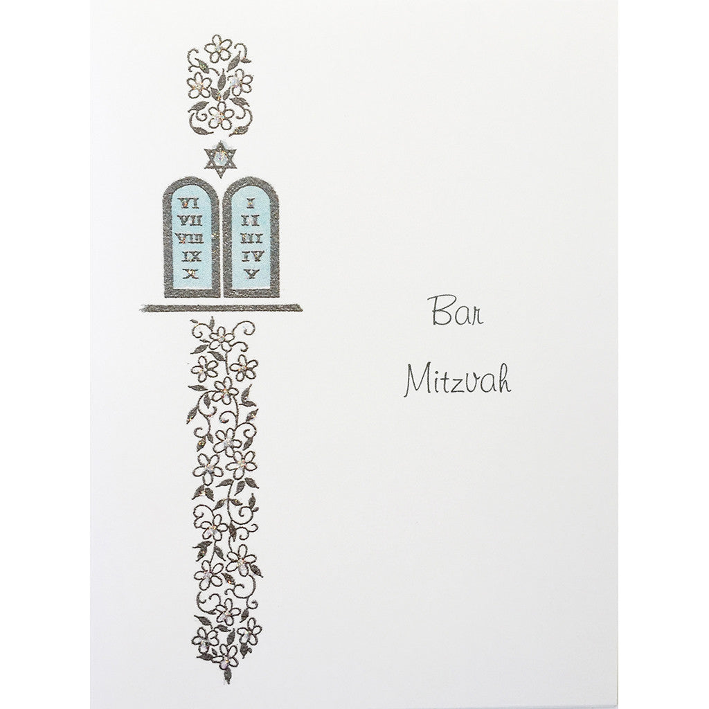 Bar Mitzvah Greeting Card Lumia Designs