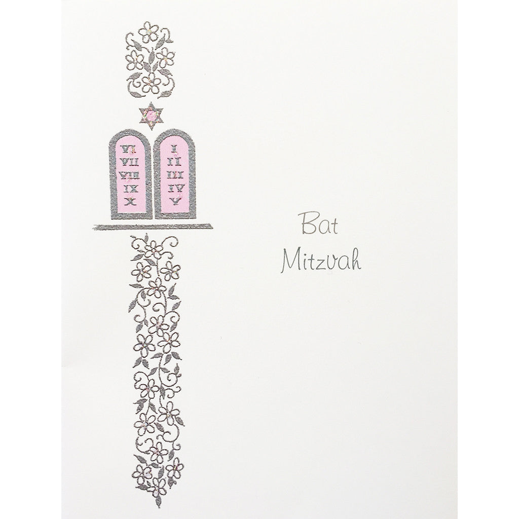 Bat Mitzvah Greeting Card Lumia Designs