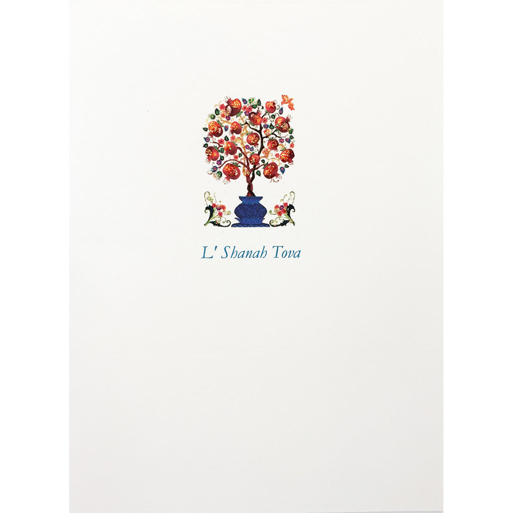 Greeting Card Tree Shana Tova - Lumia Designs