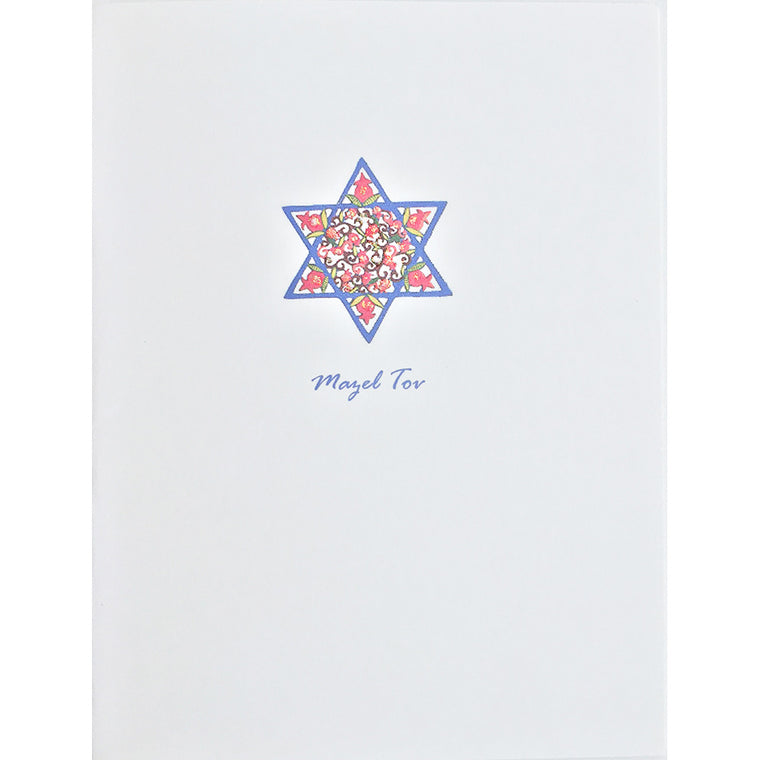 Greeting Card Mazel Tov - Lumia Designs