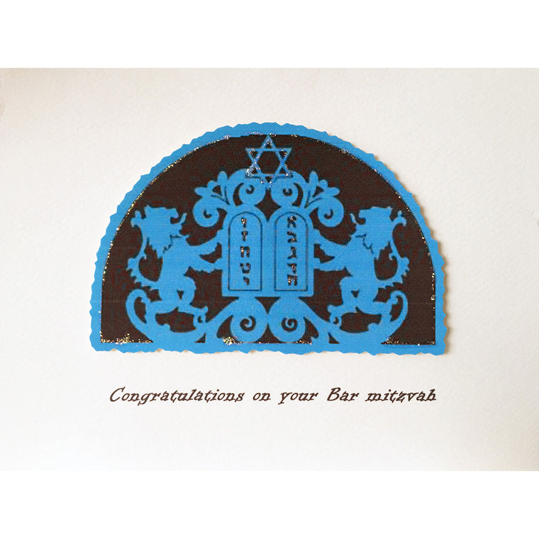 Greeting Card Bar Mitzvah Lions - Lumia Designs