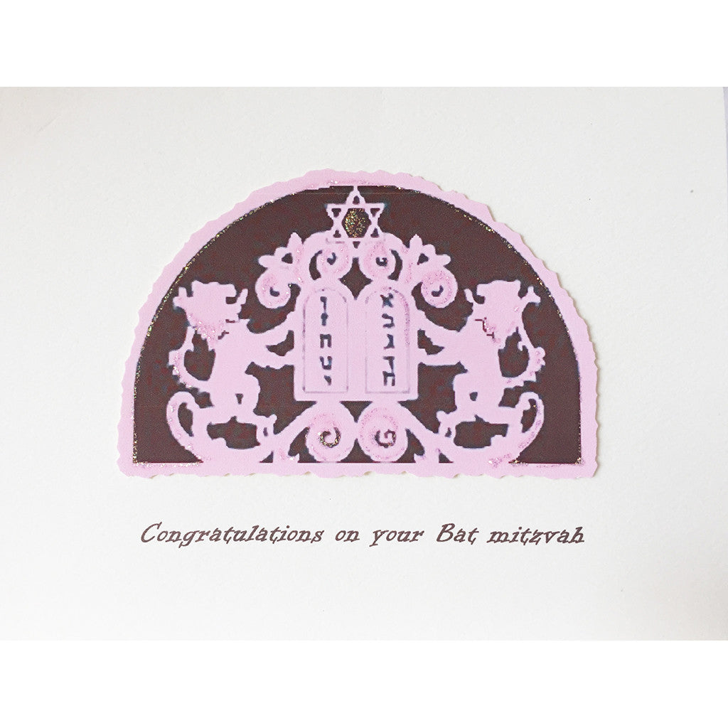 Greeting Card Bat Mitzvah Lions - Lumia Designs