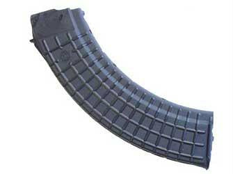 Arsenal Inc Mag AK 762x39 Bulgarian 40rd | Discount Gun Parts @ Gun Parts USA