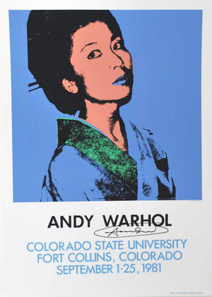 Kimiko Powers, 1971 by  Andy Warhol