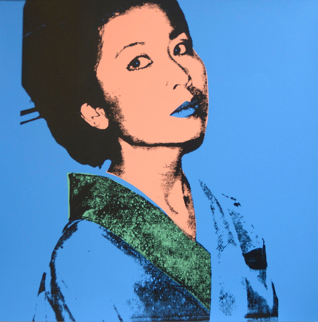 Powers, Kimiko, 1981 by ANDY Warhol