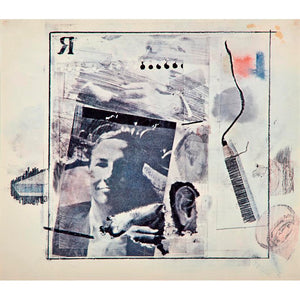 Dwan Gallery exhibition, 1965 by Robert Rauschenberg
