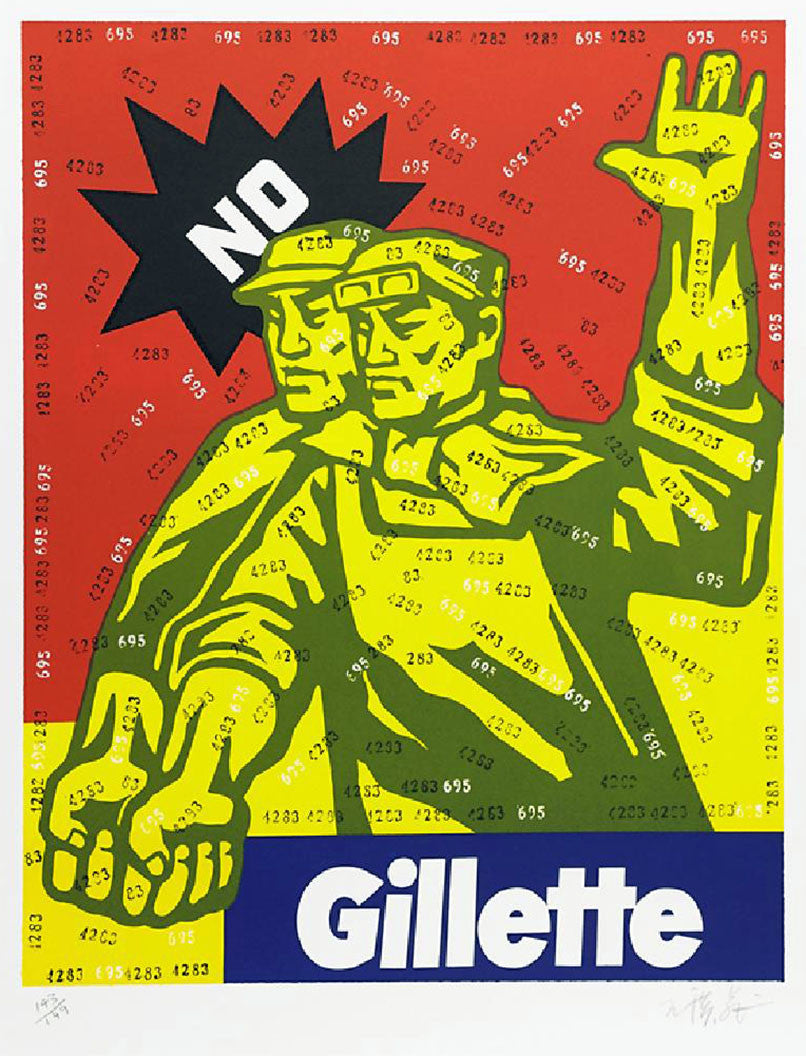 Great Criticism Series: Gillette by WANG Guangyi