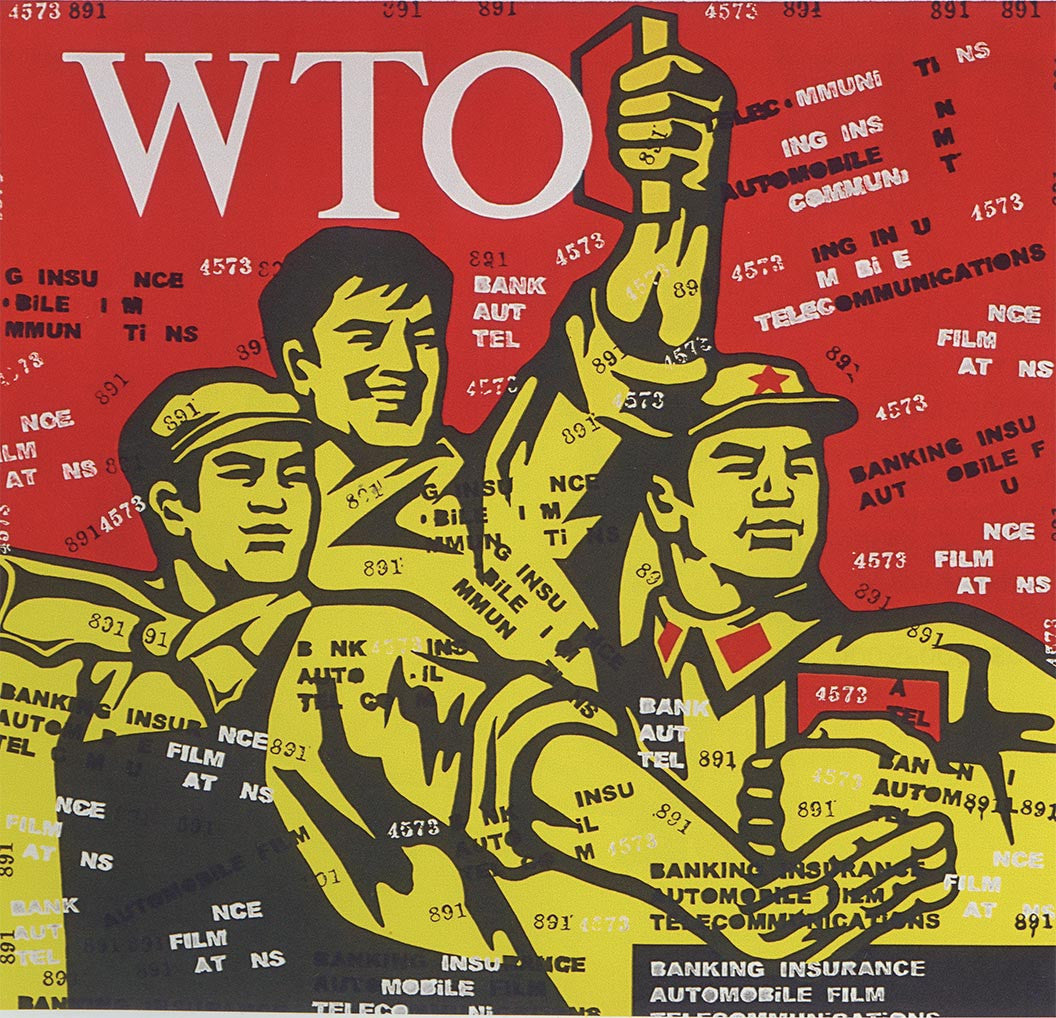Great Criticism Series: WTO, 2006 by WANG Guangyi