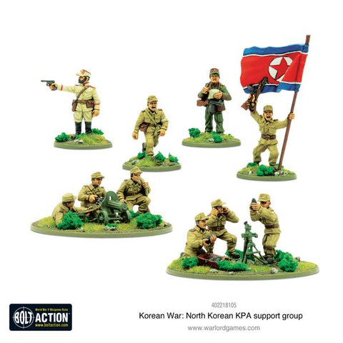Korean War: North Korean KPA Support Group