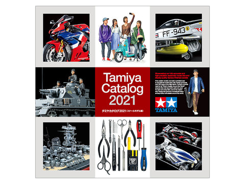Tamiya Catalogue 2021 - 64431