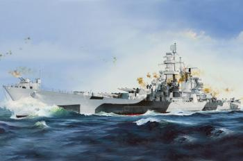 Hobbyboss 1/350 - USS Alaska CB-1: www.mightylancergames.co.uk