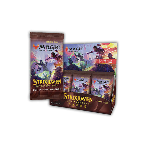 Japanese Strixhaven Set Booster Box