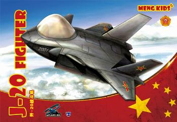 Meng Kids - J-20 Fighter: www.mightylancergames.co.uk