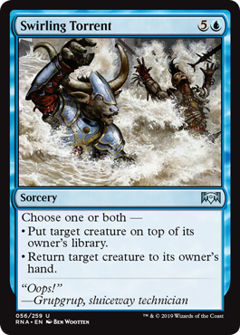 Swirling Torrent - Foil