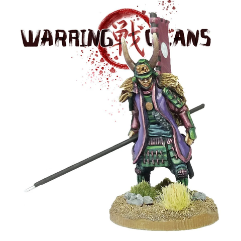 Samurai with Horned Helmet- SAM011 - Warring Clans