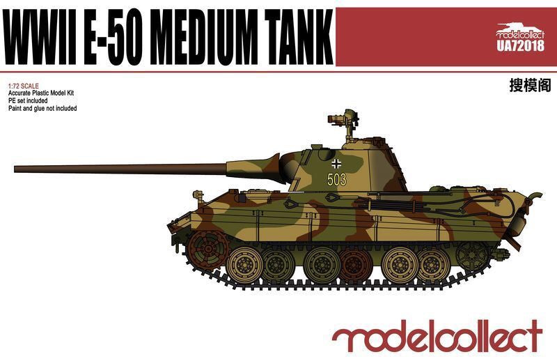 Modelcollect - E-50 Medium Tank with 88mm: www.mightylancergames.co.uk