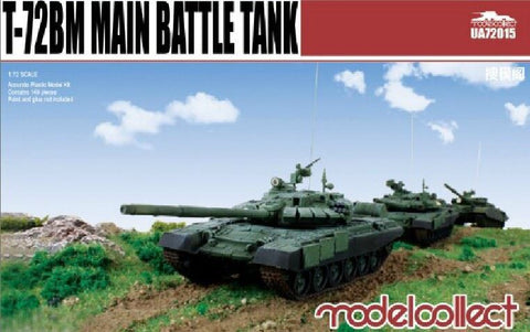 Modelcollect - T72 BA Main Battle Tank: www.mightylancergames.co.uk