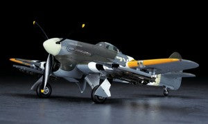 Hasegawa 1/48 - Typhoon MK.IB Tear Drop Canopy: www.mightylancergames.co.uk