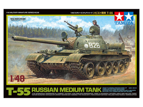 tamiya Russian Medium Tank T-55