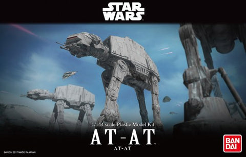 AT-AT 1/144: www.mightylancergames.co.uk