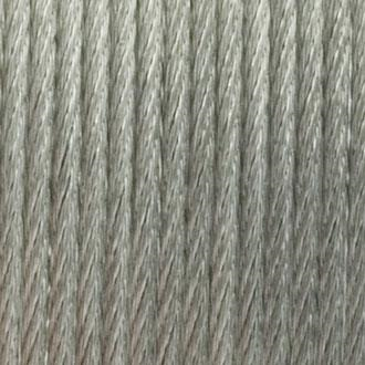Iron Cable 1.0mm (2m)
